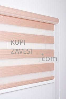 Luxury Somoni Color with Plush Zebra Curtain (Roller Blind)